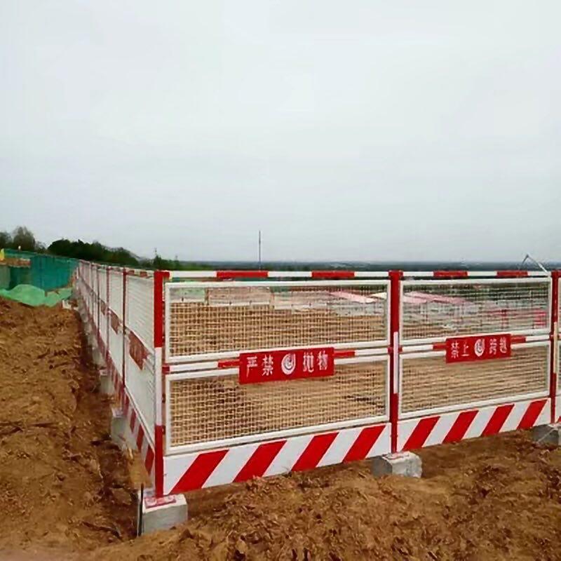 什么样的基坑围栏实用?
